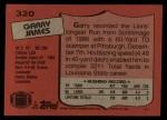 1987 Topps #320  Garry James  Back Thumbnail