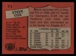 1987 Topps #71  Steve Cox  Back Thumbnail