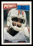 1987 Topps #102  Irving Fryar  Front Thumbnail