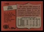1987 Topps #349  Gill Byrd  Back Thumbnail