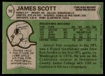 1978 Topps #52  James Scott  Back Thumbnail