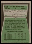 1975 Topps #490  Cliff Harris  Back Thumbnail