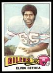1975 Topps #385  Elvin Bethea  Front Thumbnail