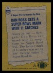 1982 Topps #6   -  Dan Ross Record Breaker Back Thumbnail