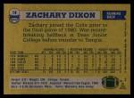1982 Topps #14  Zachary Dixon  Back Thumbnail