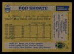 1982 Topps #159  Rod Shoate  Back Thumbnail