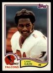 1982 Topps #277  Lynn Cain  Front Thumbnail