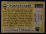 1982 Topps #298  Noah Jackson  Back Thumbnail