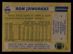 1982 Topps #447  Ron Jaworski  Back Thumbnail