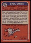 1973 Topps #361  Paul Smith  Back Thumbnail