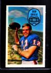 1970 Kellogg's #17  Bob Griese  Front Thumbnail
