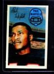 1970 Kellogg's #21  Paul Warfield  Front Thumbnail