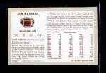 1970 Kellogg's #59  Don Maynard  Back Thumbnail