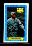1972 Kellogg All Time Greats #3  John McGraw  Front Thumbnail