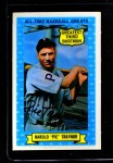 1972 Kellogg All Time Greats #8  Pie Traynor  Front Thumbnail