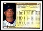 1999 Topps Traded #111 T Matt Mantei  Back Thumbnail