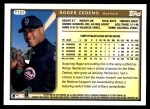 1999 Topps Traded #101 T Roger Cedeno  Back Thumbnail