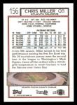 1992 Topps #156  Chris Miller  Back Thumbnail