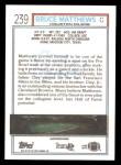 1992 Topps #239  Bruce Matthews  Back Thumbnail