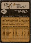 1973 Topps #647  George Stone  Back Thumbnail