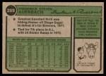 1974 Topps #289  Rick Auerbach  Back Thumbnail