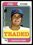 1974 Topps Traded #486 T  -  Steve Stone Traded Front Thumbnail