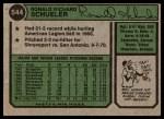 1974 Topps #544  Ron Schueler  Back Thumbnail