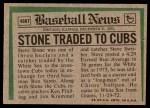1974 Topps Traded #486 T  -  Steve Stone Traded Back Thumbnail