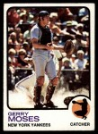 1973 Topps #431  Gerry Moses  Front Thumbnail