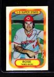 1977 Kellogg's #20  Pete Rose  Front Thumbnail