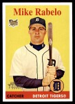2007 Topps Heritage #448  Mike Rabelo  Front Thumbnail