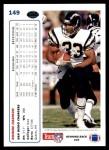 1991 Upper Deck #149  Ronnie Harmon  Back Thumbnail