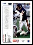 1991 Upper Deck #206  Mark Bortz  Back Thumbnail