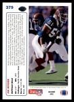 1991 Upper Deck #379  Jim Ritcher  Back Thumbnail