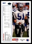 1991 Upper Deck #387  Ken Norton  Back Thumbnail