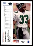 1991 Upper Deck #359  William Frizzell  Back Thumbnail