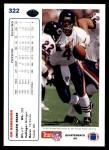1991 Upper Deck #322  Jim Harbaugh  Back Thumbnail