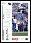 1991 Upper Deck #258  Haywood Jeffires  Back Thumbnail