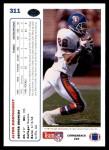 1991 Upper Deck #311  Alton Montgomery  Back Thumbnail
