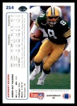 1991 Upper Deck #214  Anthony Dilweg  Back Thumbnail