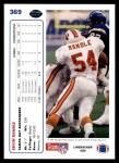 1991 Upper Deck #369  Ervin Randle  Back Thumbnail