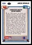 1991 Upper Deck #658  Christian Okoye / Jacob Green  Back Thumbnail