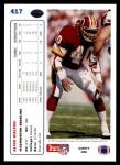 1991 Upper Deck #417  Alvin Walton  Back Thumbnail