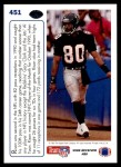 1991 Upper Deck #451  Andre Rison  Back Thumbnail