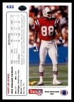 1991 Upper Deck #433  Hart Lee Dykes  Back Thumbnail