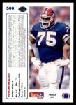 1991 Upper Deck #506  Howard Ballard  Back Thumbnail