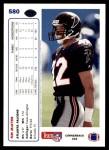 1991 Upper Deck #580  Tim McKyer  Back Thumbnail