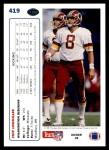 1991 Upper Deck #419  Chip Lohmiller  Back Thumbnail