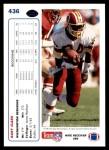 1991 Upper Deck #436  Gary Clark  Back Thumbnail