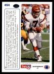 1991 Upper Deck #454   -  Boomer Esiason Team MVP Back Thumbnail